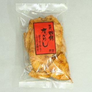 割り餅 唐辛子(大袋入り)