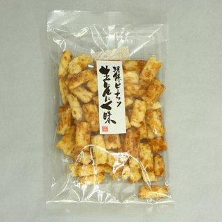 揚餅ピーナツ・生にんにく味(大袋入り)