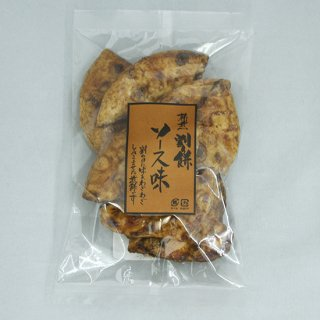 割り餅 ソース(大袋入り)