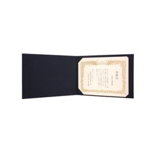 信誠堂 賞状・証書ケースファイル A3 横型