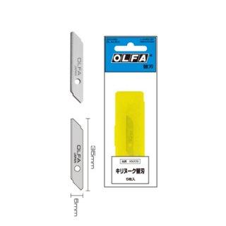 オルファ 一枚切りカッター キリヌーク専用替刃 XB209
