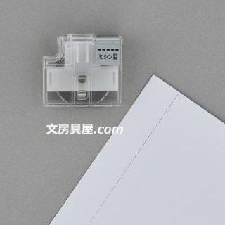 プラス スライドカッター ハンブンコ用替刃 ミジン目 PK-800H2