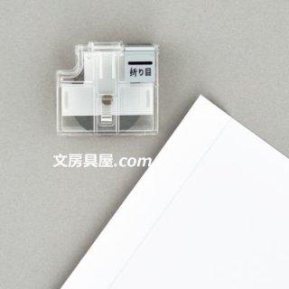 プラス スライドカッター ハンブンコ用替刃 折り目 PK-800H3