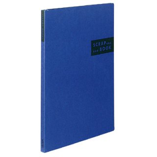 コクヨ スクラップブックS スパイラルとじ・固定式B4クラフト40枚 青 ラ-414B