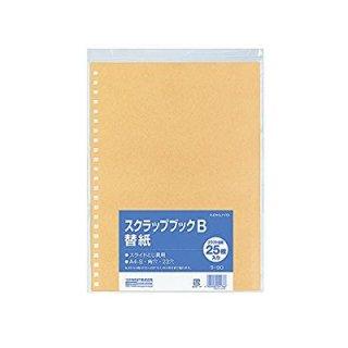 コクヨ スクラップブックB 替紙 A4 クラフト 台紙 25枚 ラ-90