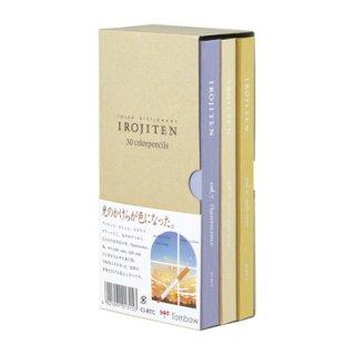 トンボ鉛筆 色鉛筆 色辞典 IROJITEN 第三集 CI-RTC 30色