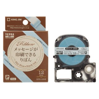 キングジム テプラPROテープカートリッジ りぼん SFR12BK 12mm幅 スカイブルー/黒文字