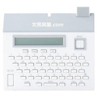 キングジム テーププリンター こはる MP20