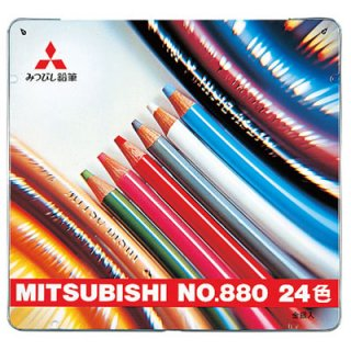 三菱鉛筆 色鉛筆880 K88024CP 24色セット