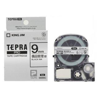 テプラPROテープカートリッジ 備品管理ラベル 銀に黒文字9mm幅×5m SM9XC