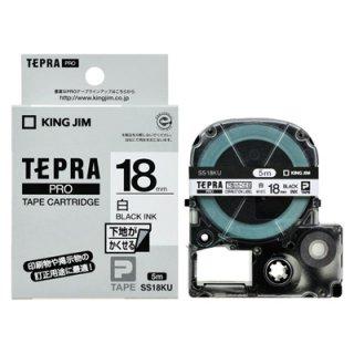 テプラPROテープカートリッジ 下地がかくせる 白に黒文字 18mm幅 SS18KU
