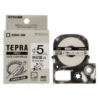 テプラPROテープカートリッジ 熱収縮チューブ 白に黒文字 Φ5mm SU5S