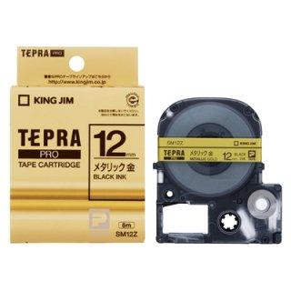 テプラPROテープカートリッジ (メタリック) 金に黒文字 12mm幅 SM12Z