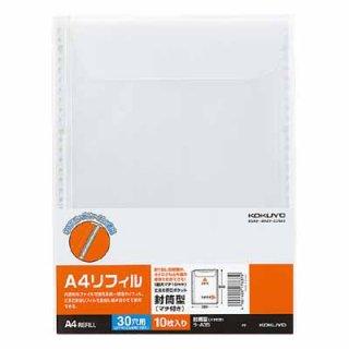 コクヨ クリヤーブック替紙 封筒型(マチ付き) A4縦 30穴 10枚入 ラ-A35