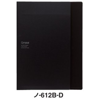 コクヨ キャンパス書類収容カバーノート ブラック A4 ノ-612B-D