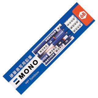 トンボ MONO硬筆書写用鉛筆 KM-KKS