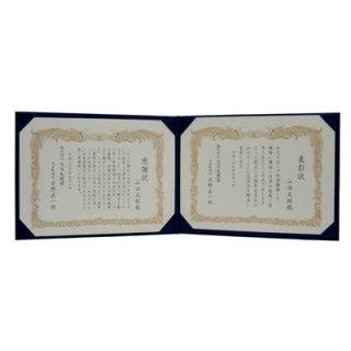 信誠堂 賞状・証書ケースファイル A3 横型 両面