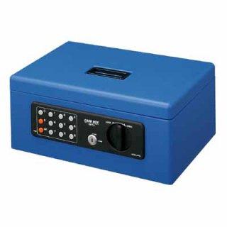 コクヨ 手提げ金庫(テンキー付き) A4(1号) 青 鍵2個付き CB-T11B