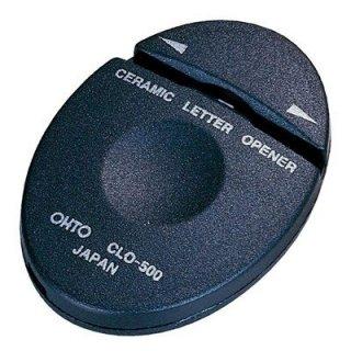 オート セラミックレターオープナー CLO-500
