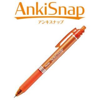 ぺんてる アンキスナップ 暗記用ボールペンタイプ SMS4-F <AnkiSnap>