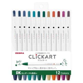 ゼブラ クリッカート ノック式水性カラーペン 12色セット DK ダーク WYSS22-12CDK
