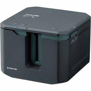 キングジム ラベルプリンター テプラ PRO SR-R7900P