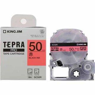キングジム テプラ PRO 50mm幅テープカートリッジ 赤 SC50R