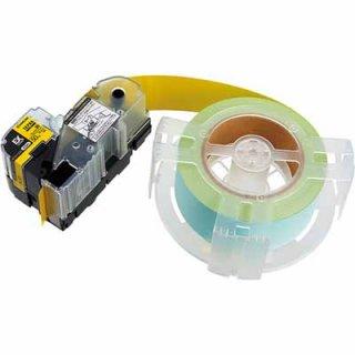 キングジム テプラ PRO 50mm幅 詰替用EXロングテープ 黄 SC50Y-EXR