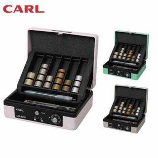 カール キャッシュボックス CB-8250