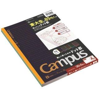 コクヨ キャンパスノート ドット入り罫線ブラックカラー5色パック A罫 ノ-3CDATNX5