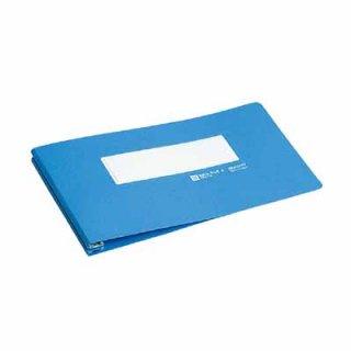 コクヨ データファイルA T6XY10 100ミリとじ 約1000枚収容 青 EFA-610EN