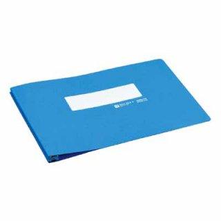 コクヨ データファイルA 約T6.5×Y12 100ミリとじ 約1000枚収容 青 EFA-8512EN