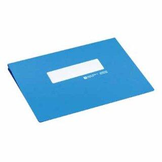 コクヨ データファイルAY11〜12×T8.5 100ミリとじ 約1000枚収容 青 EFA-8512SN