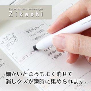 クツワ ペン磁ケシ RE037