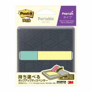 ポストイット 強粘着 ノート ポータブルシリーズ ポップアップタイプ ディスペンサー付き POFP-COM1