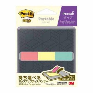 ポストイット 強粘着 ノート ポータブルシリーズ ポップアップタイプ ディスペンサー付き POFP-TRIO1