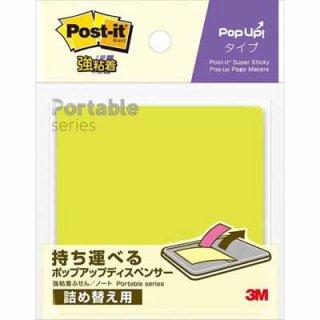 ポストイット 強粘着ノート ポータブルシリーズ ポップアップタイプ 詰替用 SSPOP-LA