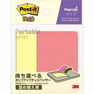 ポストイット 強粘着ノート ポータブルシリーズ ポップアップタイプ 詰替用 SSPOP-PCOM