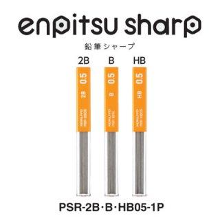 コクヨ 鉛筆シャープ シャープ芯 0.5mm
