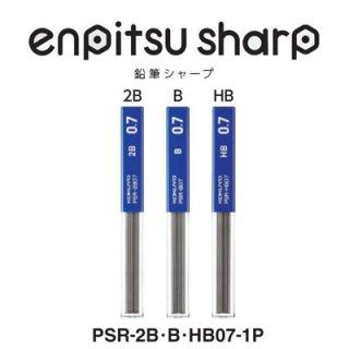 コクヨ 鉛筆シャープ シャープ芯 0.7mm
