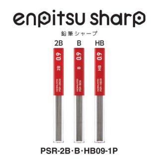コクヨ 鉛筆シャープ シャープ芯 0.9mm