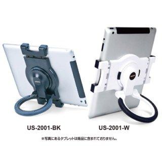 セキセイ タブレット汎用スタンド US-2001