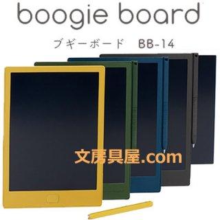 キングジム ブギーボード BB-14 Boogie Board