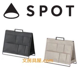 キングジム SPOT スポット ツールスタンド デスク KSP001D