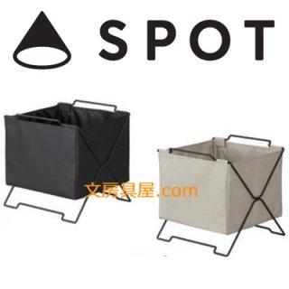 キングジム SPOT スポット スタックバスケット KSP002S