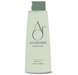 プラス アルザウバー ハンドクリーンジェル アルコールタイプ アルコール濃度63% AL-011