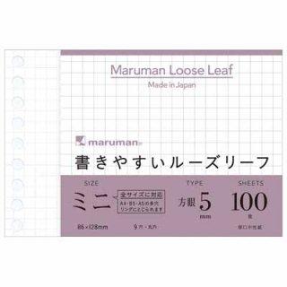 マルマン 書きやすいルーズリーフ ミニ B7変型 5mm方眼罫 L1432
