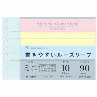 マルマン 書きやすいルーズリーフ ミニ B7変型 メモリ入10mm罫 L1434-99