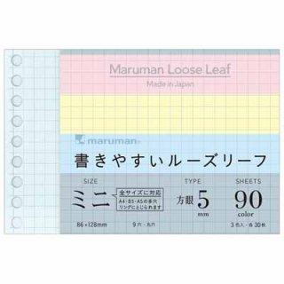 マルマン 書きやすいルーズリーフ ミニ B7変型 5mm方眼罫 L1432-99