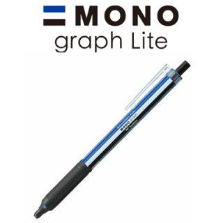 トンボ鉛筆 モノグラフライト MONO graph Lite